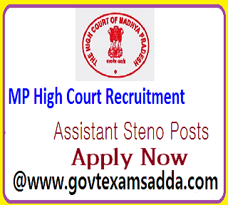 MP High Court Assistant Stenographer Recruitment 2019