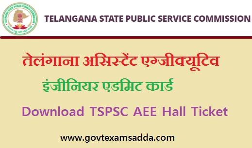 TSPSC AEE Admit Card 2018
