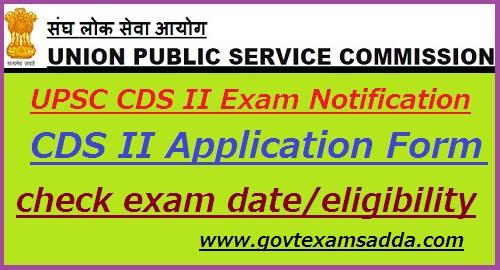 UPSC CDS Application Form 2018