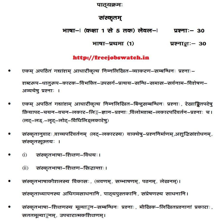 Reet Syllabus Pdf File