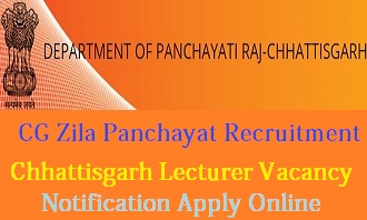 Zila Panchayat Chhattisgarh Recruitment 2017