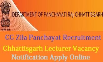 Zila Panchayat Chhattisgarh Recruitment 2017