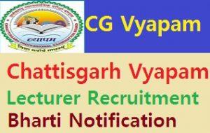 CG Vyapam Lecturer Recruitment 2019