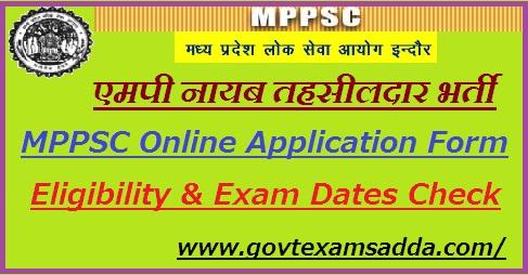 MPPSC Nayab Tehsildar Recruitment 2020