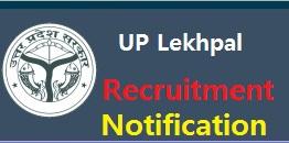 UP Lekhpal Recruitment 2017
