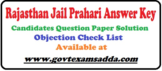 Rajasthan Jail Prahari Answer Key 2018 PDF