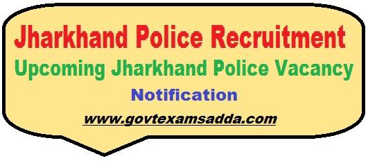 Jharkhand Police Recruitment