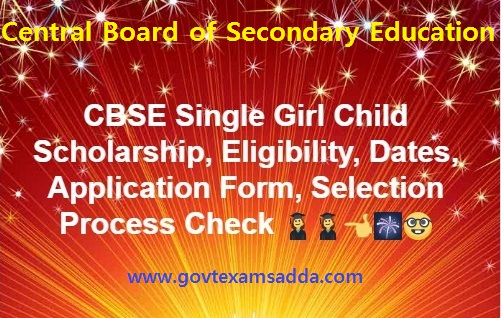 CBSE Single Girl Child Scholarship Online Form