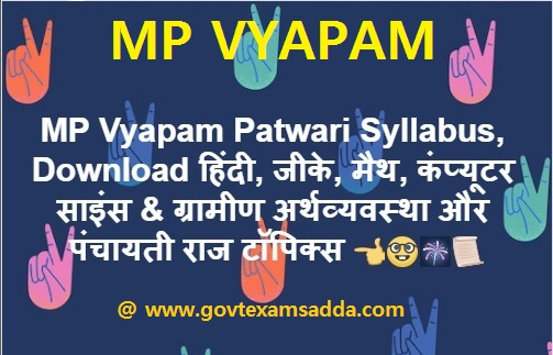 mppeb-patwar-exam-syllabus-pdf-2017 Online Application Form For Ctet February on