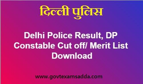 SSC Delhi Police Result 2020-21