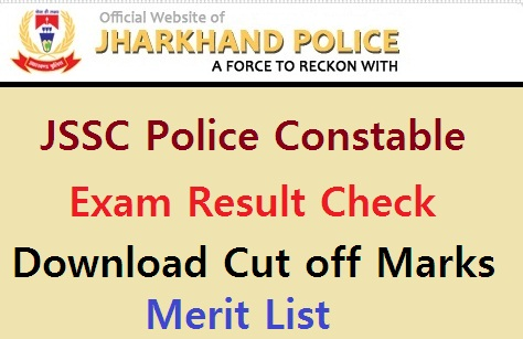 Jharkhand Police Result 2017-18