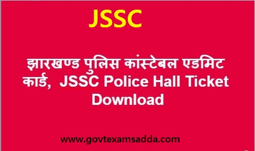 Jharkhand Police Constable Admit Card 2019