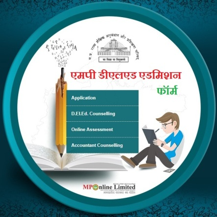 mp d.el.ed online application form