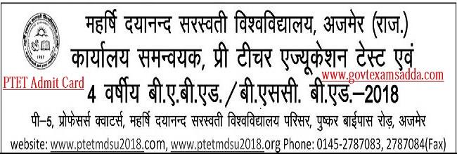 Rajasthan PTET Admit Card 2018