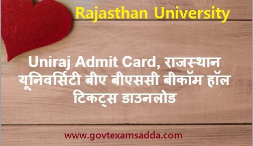 uniraj admit card 2018