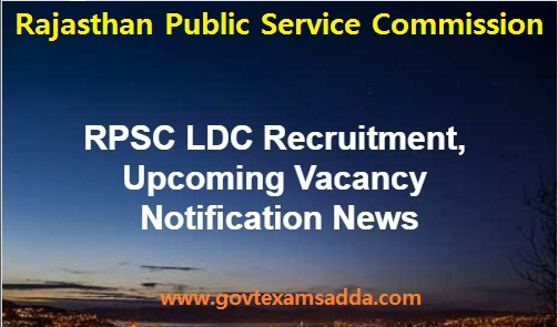 RPSC LDC Recruitment 2021