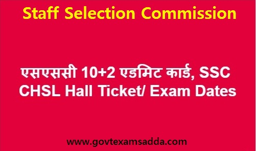 SSC CHSL Admit Card 2017-18