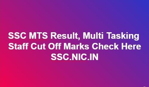 SSC MTS Result 2017-18