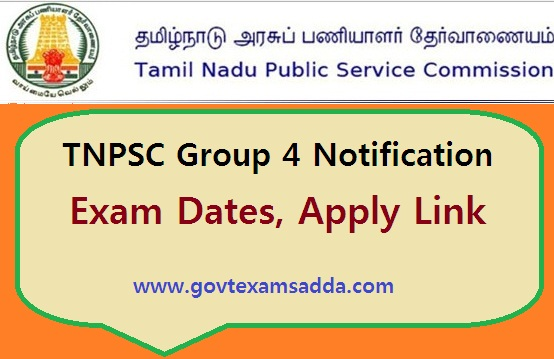 TNPSC Group 4 Notification 2021