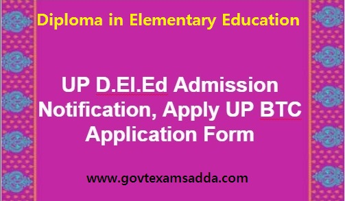 up b ed application form 2018