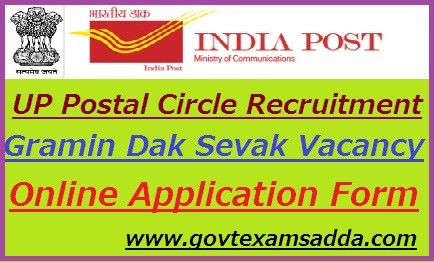 up-post-office-vacancy-2019 Job Application Form Ssc on blank generic, free generic, part time,