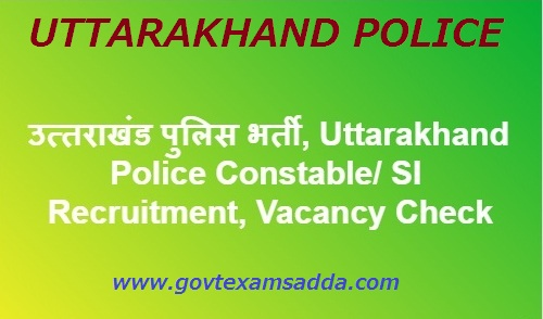 uttarakhand-police-bharti-2018 Online Form Of Govt Job on for 12th pass, 10th pass raliway, district thatta, 12th pass uttrakhand, 10th 12th qualification, punjab pakistan,