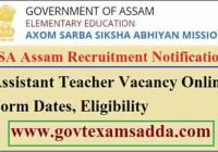 Assam Assistant Teacher Online Form 2021