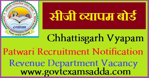 CG Patwari Recruitment 2019