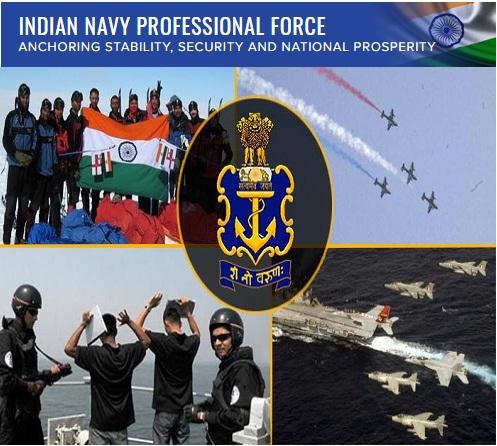 indian navy admit card 2019