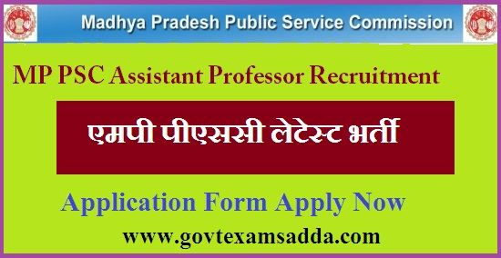 MPPSC Assistant Professor Recruitment 2021