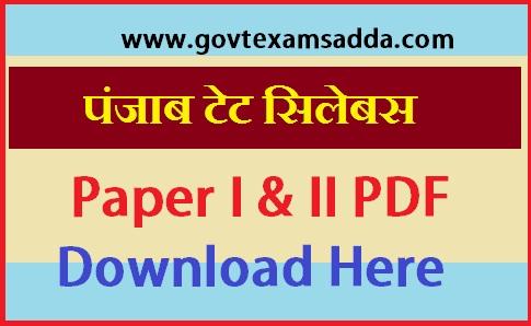 Punjab TET Syllabus 2019, PSTET Paper 1, 2 Exam Pattern Download