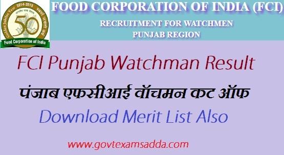 FCI Punjab Watchman Result 2018