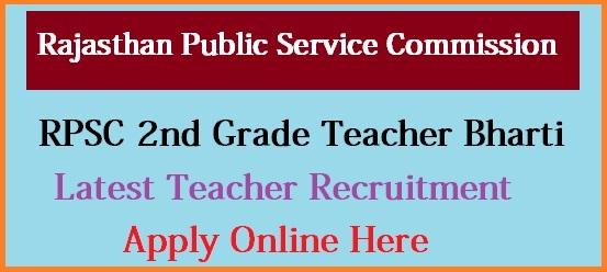 RPSC 2nd Grade Teacher Recruitment 2018