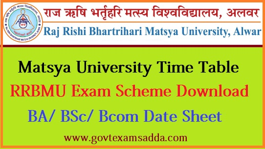 Matsya University Time Table 2018