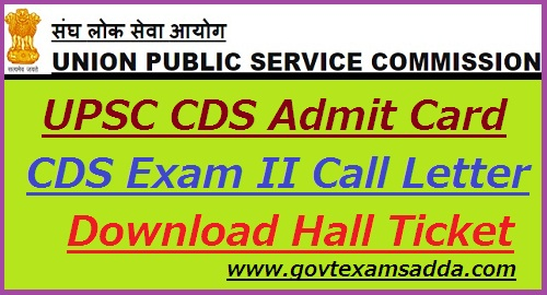 UPSC CDS Admit Card 2018