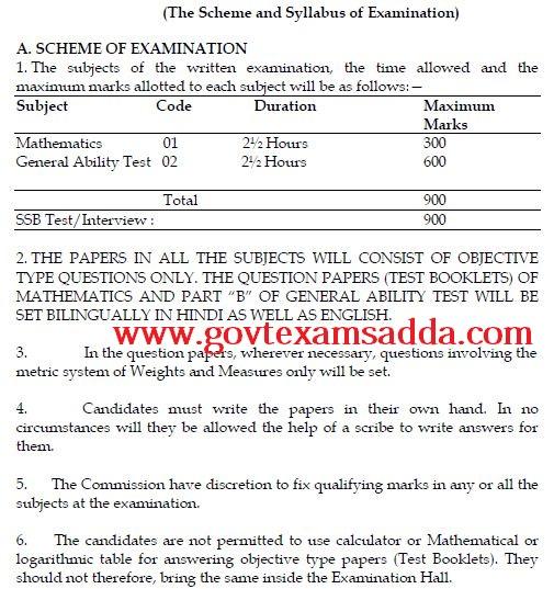 upsc nda exam pattern 2018