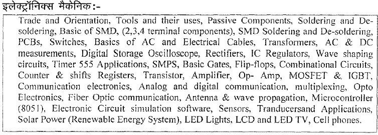 Junior Instructor Electronics Mechanic Syllabus Download