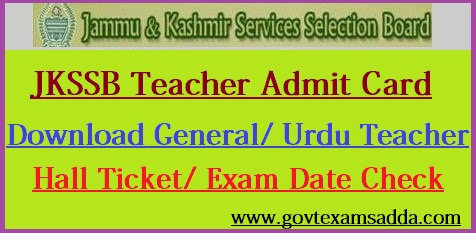jkssb teacher admit card 2018