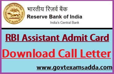 RBI Assistant Admit Card 2020