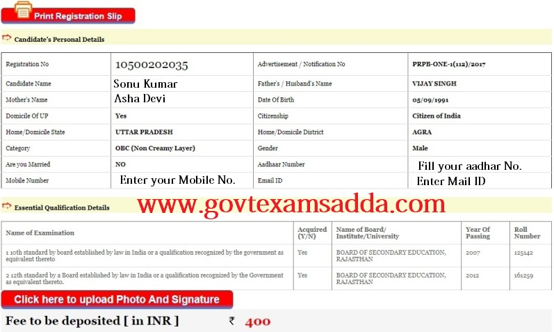 How To Check Caste Certificate Online - Best Design Sertificate 2018