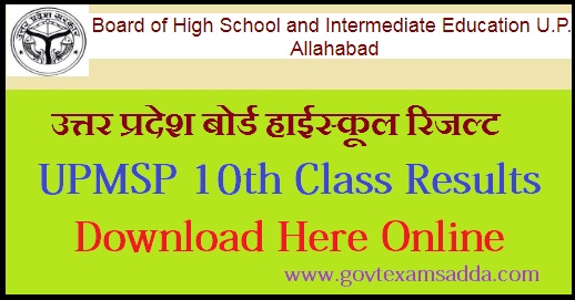 UP Board High School Result 2019, UPMSP 10th Class Results