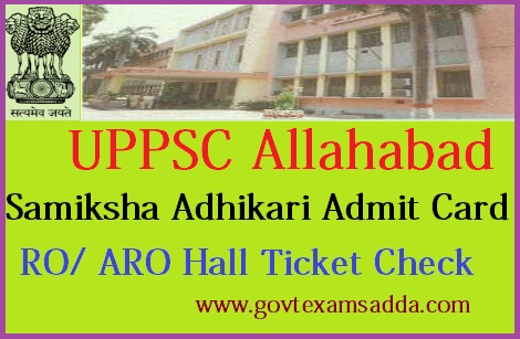 UP Samiksha Adhikari Admit Card 2018