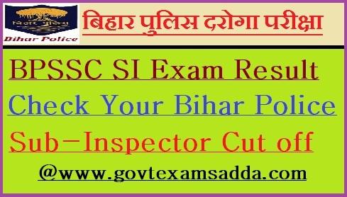 Bihar Police SI Result 2019-20