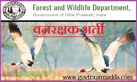 UP Forest Department Recruitment 2019