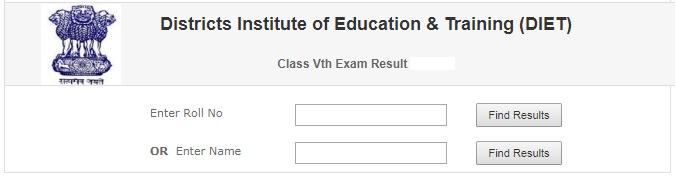 Rajasthan DIET Class 5th Board Result 2017 Declared, steps to check online