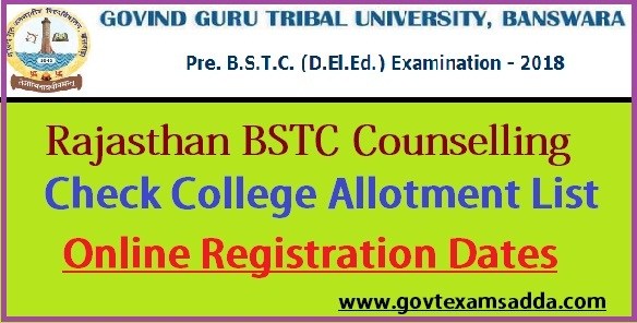 Rajasthan BSTC Counselling 2018