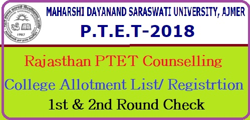 Rajasthan ptet counselling 2018 registration 3rd round college rajasthan ptet counselling 2018 thecheapjerseys Image collections
