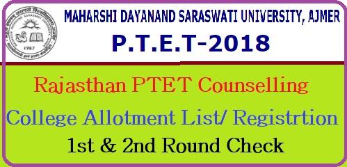 Rajasthan PTET Counselling 2018