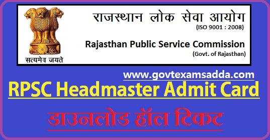 RPSC Headmaster Admit Card 2018