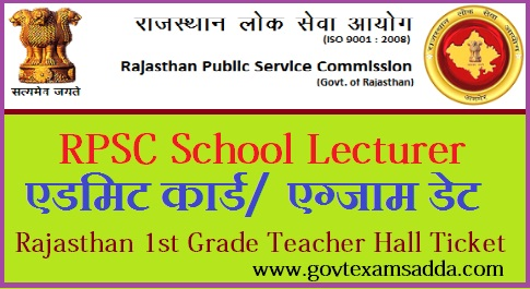 RPSC 1st Grade Teacher Admit Card 2018